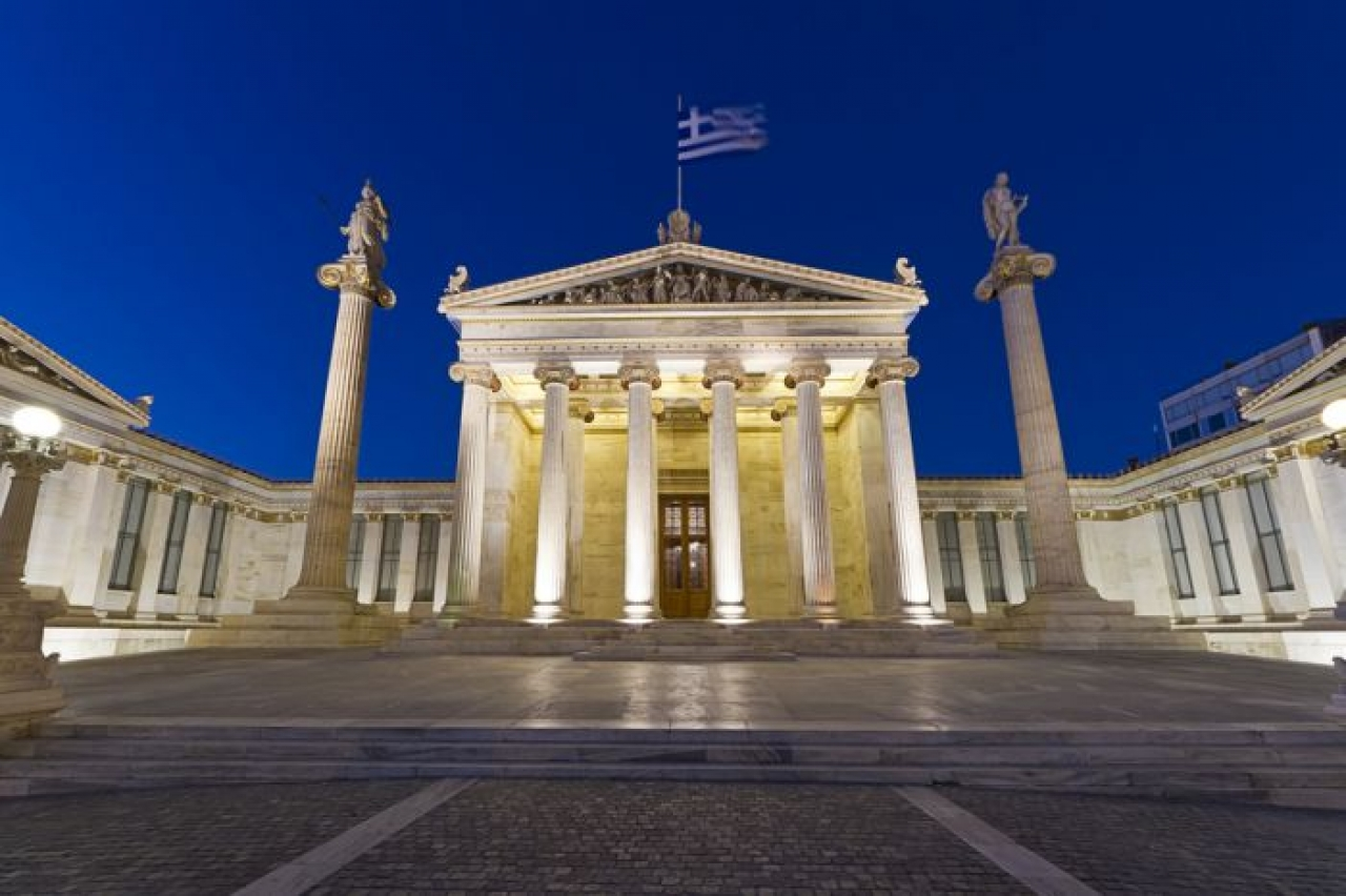 Neoclassical Architecture In Athens