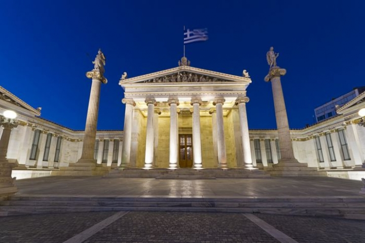 The Academy of Athens- part of the Athenian Trilogy - credits: Anastasios71/Shutterstock.com